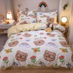 Детский несут стиле из четырех частей кровати для детей в спальне одеялом крышки,