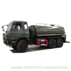 道のスプレー水スプリンクラーのトラック9tons (ポンプを搭載する6X6タンカーBowser)を離れたDongfeng 6wd