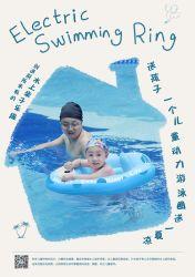 Fashion Powered piscine gonflable Anneau pour les enfants avec des chansons sélectionnable & contrôleur distant