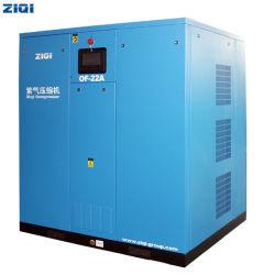 AC Power 전기 편지지 스크롤 오일 프리 공기 압축기