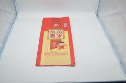 أسود محبوك PP مغزولة بحزمة الأرز مع الأرز الملون حقيبة