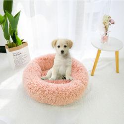 PET prodotti Cat divano forniture Animali Round cane Cat House Nest PET Dog Bed per cane grande con tappetino