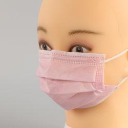 Segurança do Hospital Cirúrgico médicos não tecidos 3camadas protetoras máscara descartável com elástico Ear-Loops Audlt Máscara para crianças