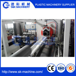 ماكينة صناعة الأنابيب Hdpe أنابيب الأنابيب الطلاء مسحوق طرد الأنابيب HDPE الماكينة/الخط