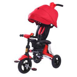 2020 키즈 아기 장난감 자전거/푸시 세발자전거