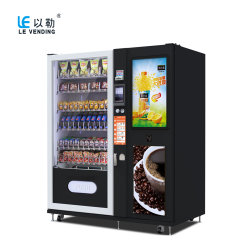 Mdbの標準インターフェースが付いているボックス軽食の自動販売機をびん詰めにするできる