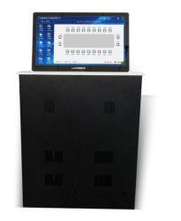 Conferencia electrónica inteligente sistema integrado de terminal de elevación