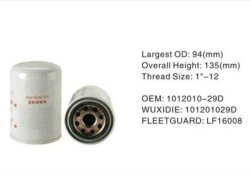 Топливный фильтр грубой очистки деталей Авто LF667 LF125 1012010-29D CS1416 HF6564 HF6710 для двигателя Cummins