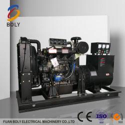 Novo modo de espera recomendados elétricas/Tipo Aberto Grupo Gerador de energia electrica Weichai 30kw 40kVA 50kVA ordinário do uso da terra fixo resfriada gerador diesel