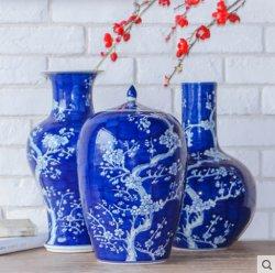 El chino porcelana antigua jarrón de cristal (LJ-210)