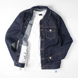 最もよい価格メンズ未加工耳のデニムのジャケットJ881