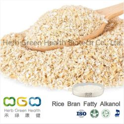 草コレステロール値のハーブを下げるための自然なプラントエキスの米糠の脂肪質アルコール78-88%