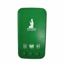 2021 Lecteur MP3 portable Coran Zikir et Coran appareil pour écouter et Zikir Coran