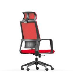 أفضل سعر تصميم مريح تصميم كامل من النسيج الشبكي كرسي مرتفع الظهر وقد أقر رئيس المكتب التنفيذي معيار BIFMA