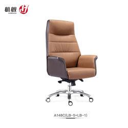 مقعد مهمة من الجلد عالي الظهر للوسادة اللينة الفاخرة القابل للتدوير كرسي مكتب كبير ولكبير