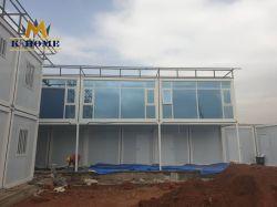 مبنى مكتب الحاويات الصديق للبيئة مع حائط زجاجي