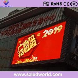 P6 для использования вне помещений фиксированные размеры изображения на стене цифровых электронных для рекламы (P4, P5, P6, P8, P10)