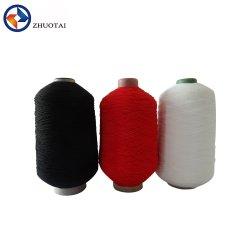 907575ポリエステル高い伸縮性がある乳液の倍はソックスのためのゴム製糸をカバーした