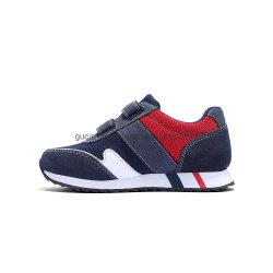 أطفال يوسم أحذية نمط [أثلتيك شو] رياضة أحذية [رونّينغ شو]