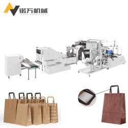 Saco de papel Manusear a máquina com alta qualidade