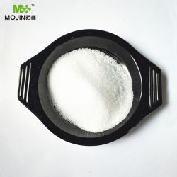 Лучшая цена хлорида натрия /Nacl /промышленных соли CAS 7647-14-5