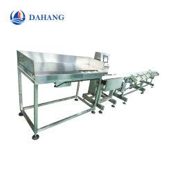 ماكينة فرز عالية الإنتاجية متعددة الدرجات لوزن المحاري