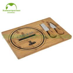 友好的環境の台所タケチーズまな板