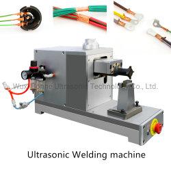 工場直接販売銅用超音波金属スポット溶接機 ワイヤジョイントワイヤ接続溶接