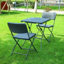 تعيين جديد للوصولِ طاولة مربع من خشب الروطان قابلة للطي للخارجيةِ