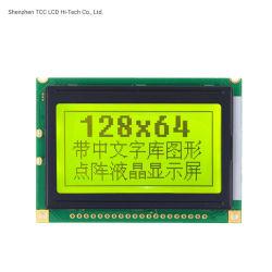 Meistverkauftes 128X64 Grafikdisplay Monochrom 12864 LCD-Modul