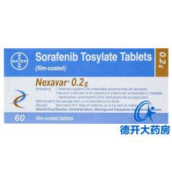 癌治療はSorafenib Tosylateのタブレットの抗癌性の薬剤を要約する