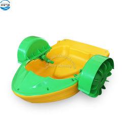 Amusement Park Aqua Pool poignée Toy Kids bateau à aubes bateau à aubes/ Bateau de la pédale pour une personne