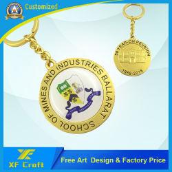 공장 출하시 맞춤 아연 합금 키 링 금속 도금 키체인 패션 기념품 이중 측면 디보싱 로고 키 홀더 프로모션 (KC21)