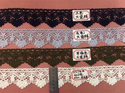Élastique noir Soutien-gorge de la dentelle de coton les garnitures de mariée en ligne