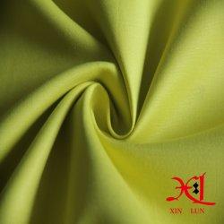 Обычный домашний два способ растянуть хлопчатобумажной ткани для брюки и куртка