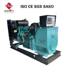 Weichai 100 квт/125ква генераторной установки с двигателем Deutz генератор переменного тока Stamford три этапа в премьер-использовать