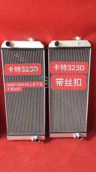 E320d E320c Cat Caterpillar экскаватор Spar детали водяного охлаждения масла для принадлежностей алюминиевый радиатор
