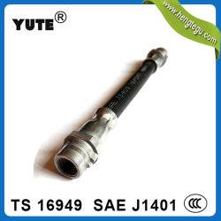 Yute 1/8インチのハイドロリックブレーキのホースアセンブリSAE J1401