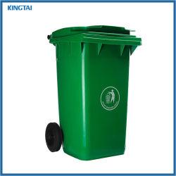120L Bienes Muebles de plástico de gran volumen de basura con ruedas