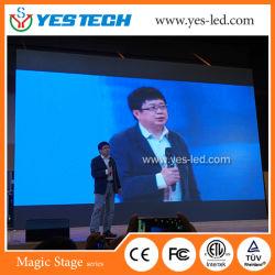 경쟁가격 P3.9 실내 LED 전자 표시 전시