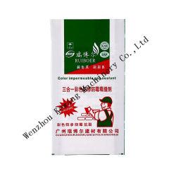 包装の米、小麦粉、供給、トウモロコシ、シード、穀物の記憶のためのPPによって編まれる袋