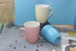 Goedkope geassorteerde geglazuurde kleuren Fine Bone China Coffee Mok Porselein Theekopje
