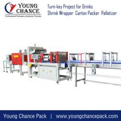 ミルクの酪農場ジュースの飲料の工場のためのPEの収縮フィルムのパッキング機械びんの缶のカートンの箱シーリングそして包む機械装置