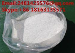 Tiletamine гидрохлорид (Telazol) CAS14176-50-2 Dissociative порошок ингаляционных анестетиков