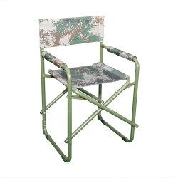 Tragbarer Klappstuhl Lazy Chair Sofa Chair Strandstuhl Camping Stuhl Angelstuhl Picknickstuhl Gartenstuhl BBQ Hocker Sitz Terrassenstuhl