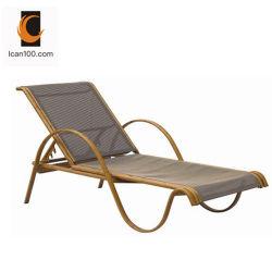 Водонепроницаемый Бали открытый летом плетеной плетеной мебелью бассейн пляжные стулья Sun гостеприимной атмосферой (SL-07004)