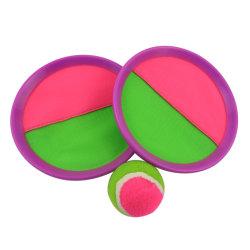 Обмакните и поймать шарик Set-Self Memory Stick Обмакните и спортивные игры игрушки