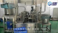 Автоматическое заполнение бачка жидкости компактная машина для нанесения клея