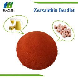 ゼアキサンチン5%のBeadlet