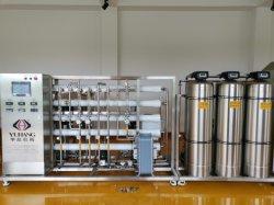 Produto cosmético esterilizado médicos equipamentos de tratamento de água de tratamento de água da torneira